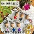 【容器】擴香瓶【餘老師手工皂創意工坊】(35元)