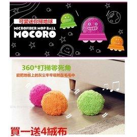 寵物自走球 寵物球 掃地球 自動掃地球 nocoro 掃地機器人 吸塵器 寵物玩具 物玩具 逗貓球 逗貓棒
