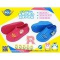新款上市~救援小英雄 POLI 波力水滴鞋系列 防水鞋 涼鞋 洞洞鞋 (藍色/桃粉色)16~20號(波力/安寶)台灣製