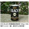([)日本UCC無糖黑咖啡(])  現貨  每瓶185g一箱30瓶 只要  💲449 一瓶=14.9