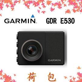 GARMIN GDR E530 行車記錄器【現貨免運】WiFi 縮時錄影 另售 E560 S550 W180