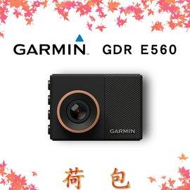 GARMIN GDR E560 行車記錄器【贈16G】語音聲控 另售 E530 S550 W180