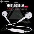 S6 藍牙耳機 批發4.1 無線耳道式藍牙耳機 頸掛式 雙耳 運動 藍芽耳機 通用