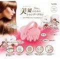 【繽雪樂園】日本製 VESS美髮按摩機能 洗頭梳 按摩梳~粉色