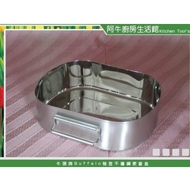 阿牛 BUFFALO牛頭牌雅登不鏽鋼便當盒M號 正304頂級不鏽鋼 高品質專櫃品餐盒餐具