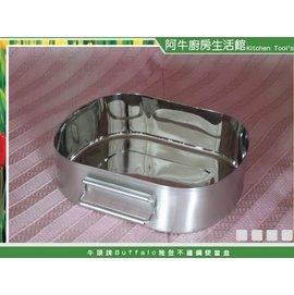 阿牛 BUFFALO牛頭牌雅登不鏽鋼便當盒M號 正304頂級不鏽鋼 高品質專櫃品餐盒餐具 另有L號 熱銷中