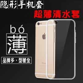 華碩 ASUS ZenFone 6 5 Q Z Lite ZS630KL ZS620KL ZE620KL ZC600KL 清水 透明 手機 超薄 保護 殼 套 超透 果凍