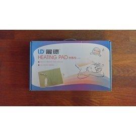 LD麗德-HEATING PAD熱敷墊未滅菌(二手)