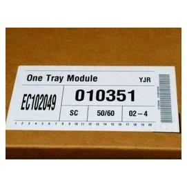 Fuji Xerox DC2056多 影印機 One Tray Module 第二層單層紙