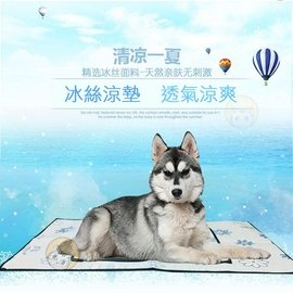 寵物冰絲涼墊 冰絲墊 寵物涼墊 透氣涼爽 寵物床涼墊 夏日降溫消暑 犬貓冰墊 寵物冰墊~三