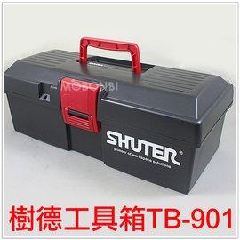 【摩邦比】樹德Shuter 工具箱 零件箱 手提箱 螺絲盒 收納箱 置物箱 整理箱 TB-901