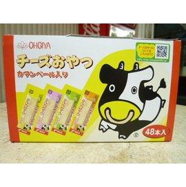 大旺小舖: 扇屋乳酪起司條有原味與DHA兩種口味  一盒48入 134.4公克 台北車站 店面可 伴手禮