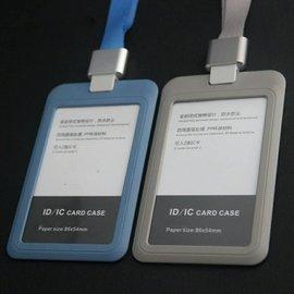 【百思優選】高檔識別證套/識別證件套/工作證套/車票卡/悠遊卡/識別證/辦公用品/辦公室用品/文具信用卡套