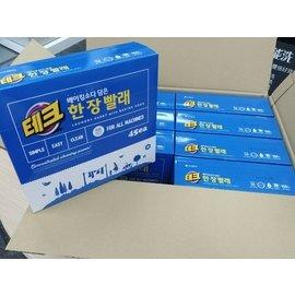 LG洗衣紙【全民電器】TECH 蘇打酵素洗衣紙 (45抽) 樂金洗衣紙 韓國原裝進口 台中實體店