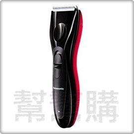 日本 國際牌 Panasonic ER-GC10 R 充電式 電動理髮器 剪髮器-紅色