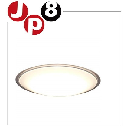 JP8日本空運 2018 IRIS OHYAMA〈CL14DL-5.1CF〉LED吸頂燈 7坪 價格每日異動請問與答詢問