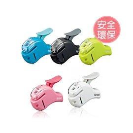日本 kokuyo 無針釘書機 MS305 (隨機出貨)