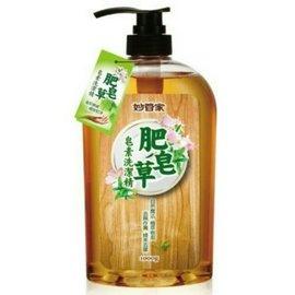 妙管家肥皂草皂素洗潔精