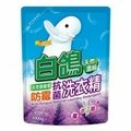 白鴿防霉抗菌洗衣精補充包(天然香蜂草)