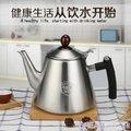 不銹鋼水壺家用電磁爐電陶爐茶盤燒水壺功夫茶壺單壺220v 私家城