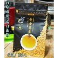 [就是耀購] (效期最新)芳第HIGH TEA黃金蕎麥茶(無弔牌)/ 茶包 / 麥茶
