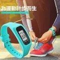 LED智能 計步器手環錶 多功能手錶 無毒矽膠 卡路里計算 里程計錄 路程距離 運動