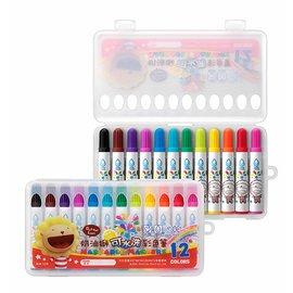 日本新連線奶油獅 BLW-12B 可水洗彩色筆(12色)單盒