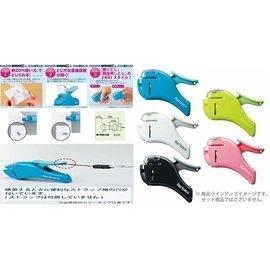 日本KOKUYO Harinacs 無針釘書機