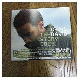 ~MY 書 西洋CD~814~Craig David~ The Story Goes… 克