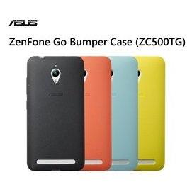 《映像數位》 ASUS ZenFone Go Bumper Case (ZC500TG) 原廠皮套
