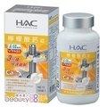 【永信HAC】檸檬酸鈣錠(120粒/瓶) [192611]