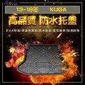KUGA防水托盤 / EVA材質/ kuga 防水托盤  kuga防水托盤 後車廂墊 kuga後箱墊 kuga車箱墊 kuga 行李墊 車廂墊 置物墊
