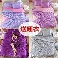 免運費👑再送睡衣 四件組 絲綢 絲緞 冰絲 床包四件組 床包被套組 床罩被套組 單人 雙人 雙人加大 冰絲床罩組