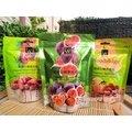 3號味蕾~【袋裝】森之果物 有機椰棗、有機杏桃乾、有機無花果乾1包145元