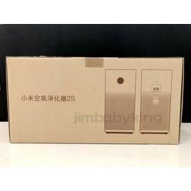 現貨~ 台灣公司貨 小米空氣淨化器 2S 白色 保固一年 OLED顯示螢幕 米家APP智慧控制 清淨機 高雄可面交
