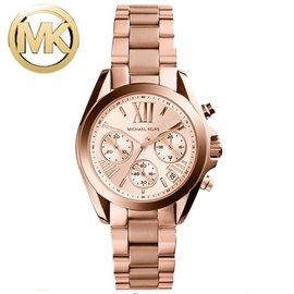 MICHAEL KORS 女神明星同款三眼日期日曆玫瑰金防水鋼帶圓盤石英女手錶MK5799