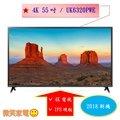 實體店面【微笑家電】《加官方LINE詢問》LG UHD 4K IPS 硬板電視55UK6320PWE / 65B7T