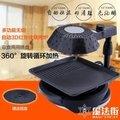 韓式紅外線電燒烤爐無煙不粘家用商用自動旋轉烤肉盤鐵板燒