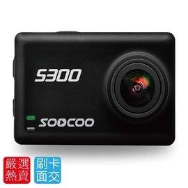 SOOCOO S300 4K 5英寸 LCD觸摸屏 語音控制 170°廣角鏡頭  相機 可