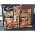 日本日清炸雞粉 炸天婦羅粉