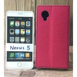 福利品側翻皮套 LG Nexus 5 D820/G4 H815 撞色皮套 可立式 插卡 保護套 手機套