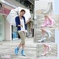 【飛銳fairrain】花漾果漾高跟防雨鞋套[222041]