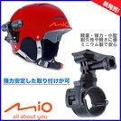 FLYone MP02 SJCAM sj2000 m530 a1 M650獵豹安全帽行車紀錄器車架機車行車記錄器支架3M GOPRO6 hero black