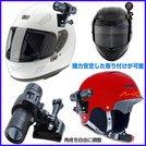 mio MiVue M733 M650 M560 plus快拆座金剛王安全帽行車紀錄器雙面膠車架機車行車記錄器支架固定架GOPRO6