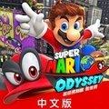 [NS遊戲片] 超級瑪利歐 奧德賽 中文版 台灣公司貨 Nintendo Switch