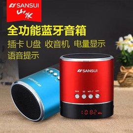 《米粉家族》Sansui /山水A38S無線藍牙插卡小音箱迷你音響低音炮便攜式收音機
