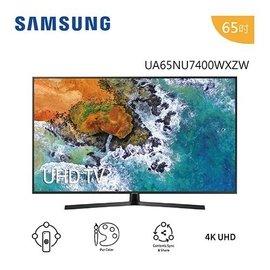 【私訊議價+含基本運送】SAMSUNG 三星 65型 4K平面液晶電視 UA65NU7400WXZW