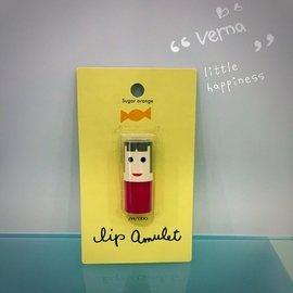 SHISEIDO資生堂-護唇膏蜜糖橘色 2.3g《現貨》未含運