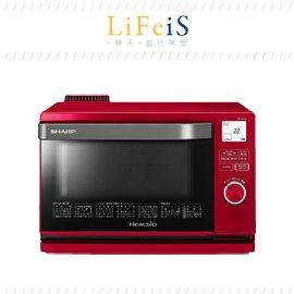 SHARP【AX-CA400】18L 烤箱 加熱水蒸汽 一段料理 2.6吋面版 夏普 水波爐