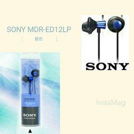 【秒寄】SONY MDR-ED12LP多彩耳塞式立體聲耳機 金屬亮彩重低音 絕版耳機 低音增強 簡易包裝